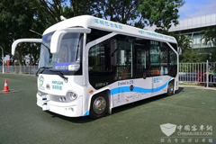 Microvast Powered Bus Route Celebrates Smooth Operation for 300 Days