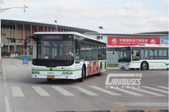 Sunlong Buses Serve China's First Import Expo