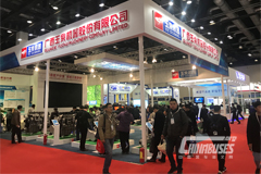 Yuchai Engines with National VI Emission Standards Put on Display at Engine China 2018