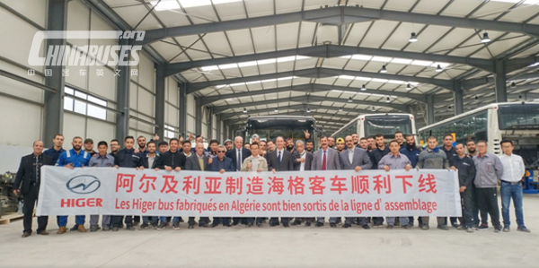The First Bus of Higer KD Factory in Algeria Successfully Rolled the Assembly Line