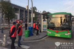 53 Units Ankai Electric Buses Start Operation in Cangnan