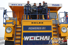 Weichai Accumulated Production Volume Reaches Six Million Units