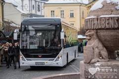CRRC Electric Bus Starts Operation in Hungary