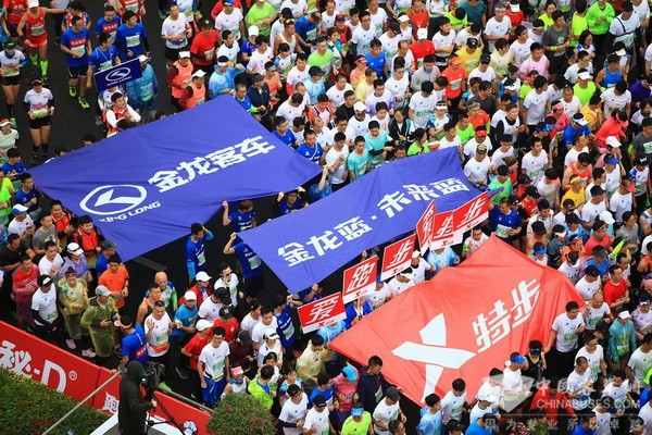 King Long Serve 2019 Xiamen International Marathon
