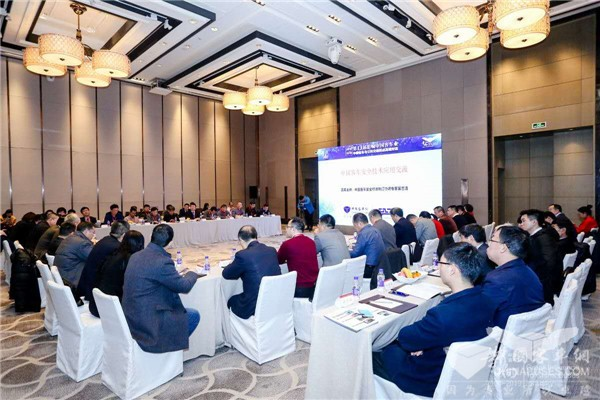 The 13th Great Influences to China Bus Industry Held in Beijing