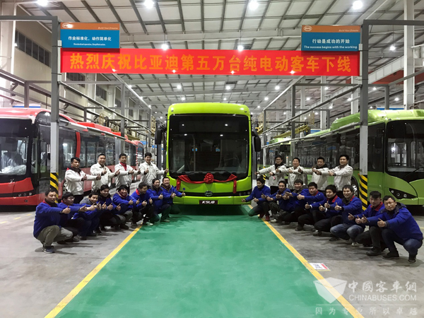 BYD 50,000th Unit Electric Bus Off Production Line