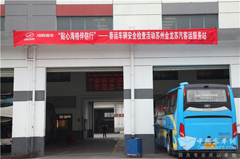 Higer Delivered Smooth Services During 2019 Spring Festival Travel Rush