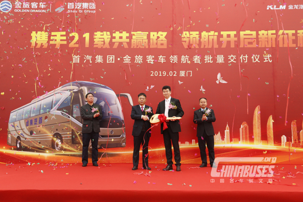 Golden Dragon Navigator Coaches Delivered to Shouqi for Operation