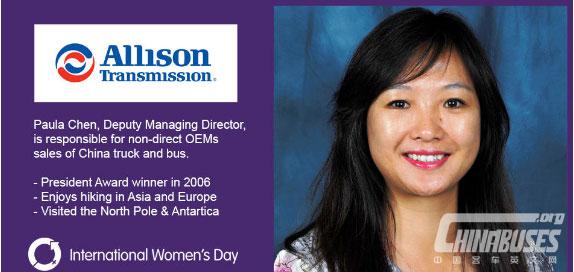Allison Spotlights Paula Chen at International Women's Day