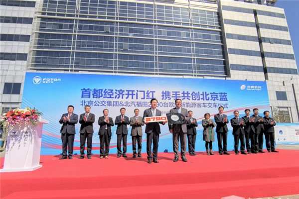 Foton Delivers 2,790 Units New Energy Buses to Beijing