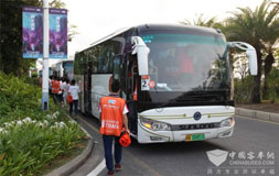 Sunlong New Energy Buses Serve ABB Formula E