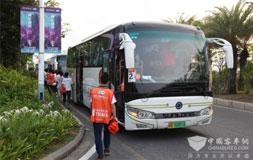 Sunlong New Energy Buses Serve ABB Formula E