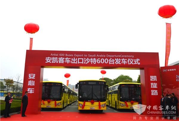 600 Units Ankai Buses Ready for Shipping to Saudi Arabia