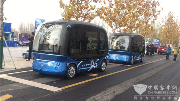 King Long Apolong Helps Build High-standard Intelligent Transport in Xiong'an