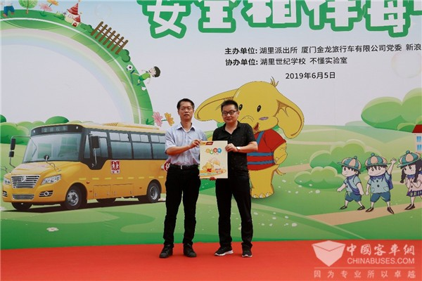 Golden Dragon Lecture on Travel Safety Held on School Campus for Six Years
