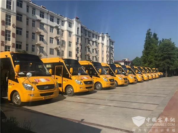 Ankai Launches Ankai School Bus Children Care Program