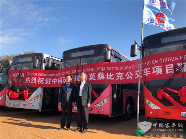 Zhongtong Delivers 100 Units Buses to Mozambique