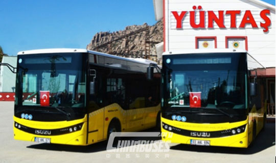 First Buses of Afyonkarahisar Equipped with Allison Fully Automatic Transmissions