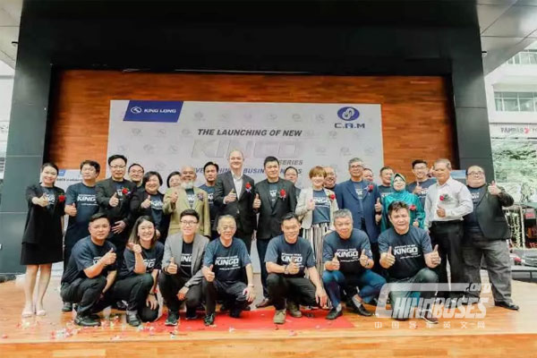 King Long Releases Newly Upgraded Kingo in Malaysia