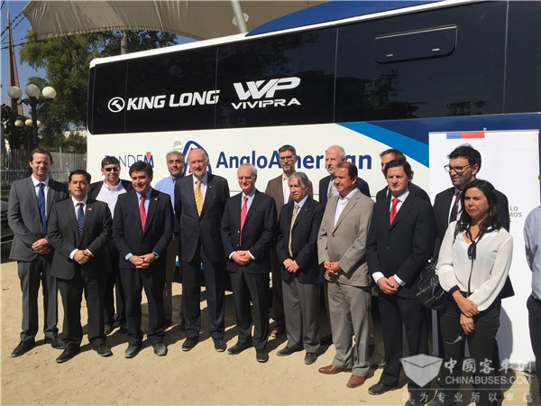 King Long Electric Buses to Arrive in Chile for Operation