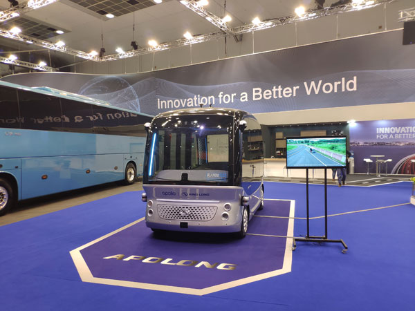 King Long Buses on Exhibition at the Busworld Brussels 2019
