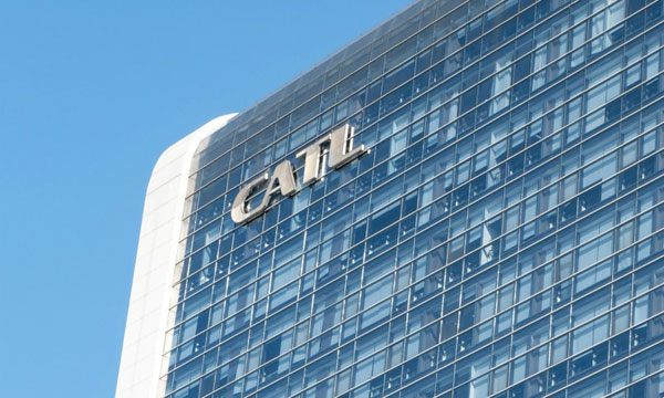 CATL Europe Officially Starts Construction