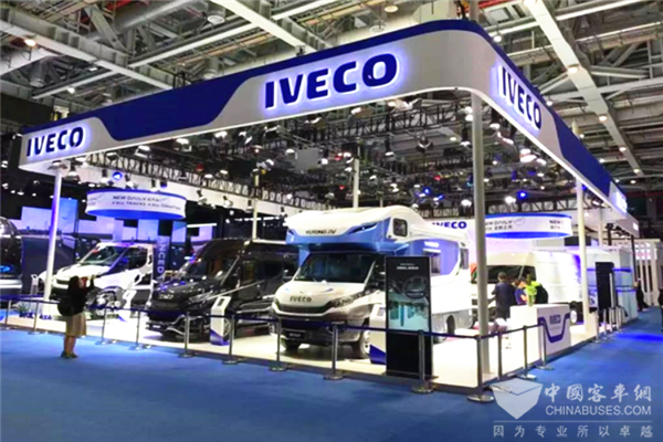 Iveco Attends the 2nd CIIE in Shanghai