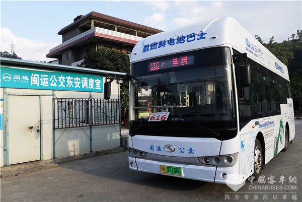 King Long Fuel Cell Buses Start Operation in Fuzhou