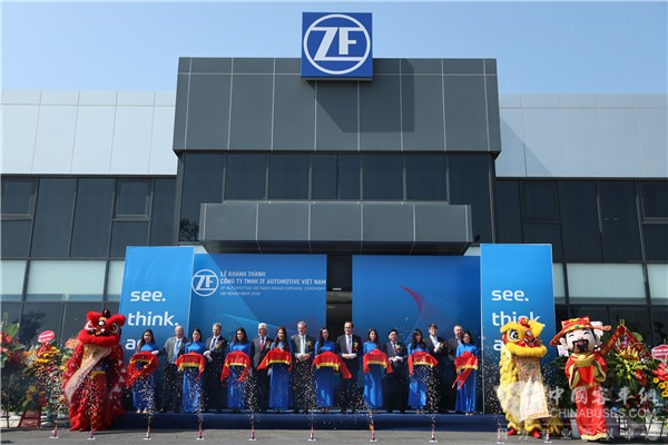 ZF Opens a New Production Base in Vietnam
