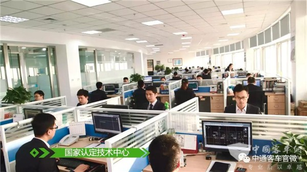 Zhongtong New Energy Bus Design Center Rises to State-level Status