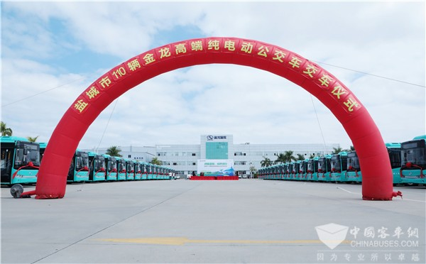 110 Units King Long Electric Buses to Arrive in Yancheng for Operation