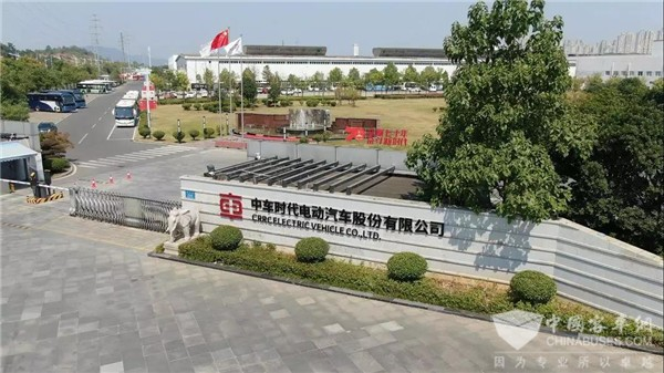 CRRC Electric Plays a Leading Role in China's New Energy Vehicle Industry