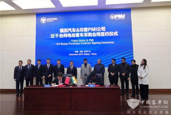 BAIC Foton to Deliver Nearly 1,000 Units Electric Buses to India for Operation