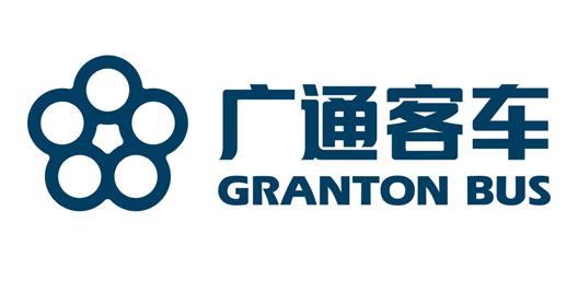 Zhuhai Guangtong Automobile Company Ltd.,