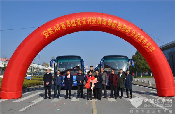 Ankai A6 Coaches Delivered to Haipei for Operation