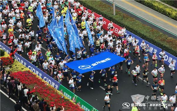 King Long Intelligent Buses & Coaches Serve Xiamen International Marathon