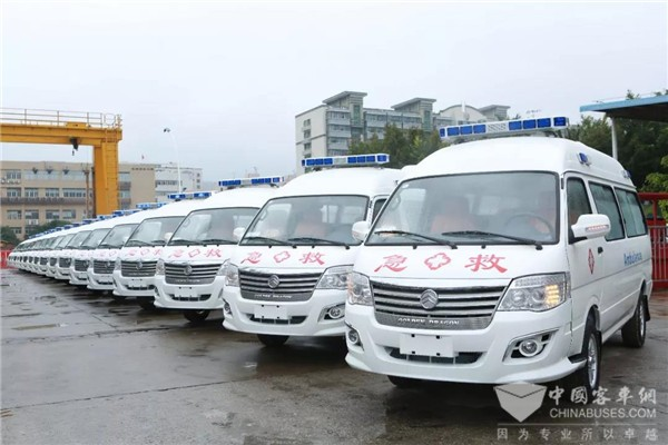 Nine Units Golden Dragon Negative Pressure Ambulances 9 days Rush Production and Delivery