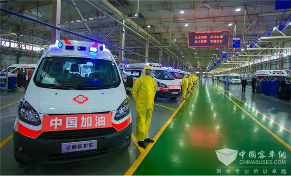 Yutong Delivers 10 Units Negative Pressure Ambulance Vehicles to Wuhan