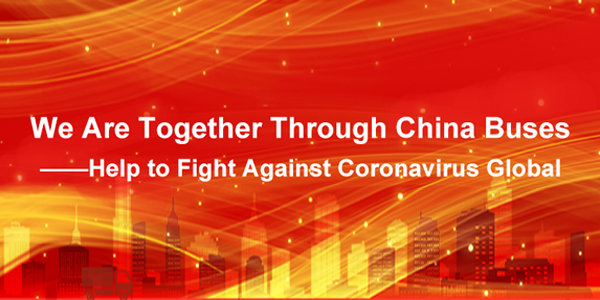 We Are Together Through China Buses-Help to Fight Against Coronavirus Global