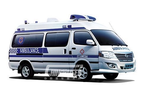 Golden Dragon Bus XML5036XJH16 Negative Pressure Ambulance
