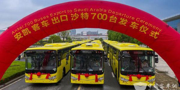 700 Units Ankai Buses to Arrive in Saudi Arabia for Operation