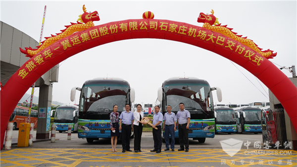 20 Units Golden Dragon Triumph Buses To Arrive In Shijiazhuang Airport For Operation Buses News Chinabuses Org