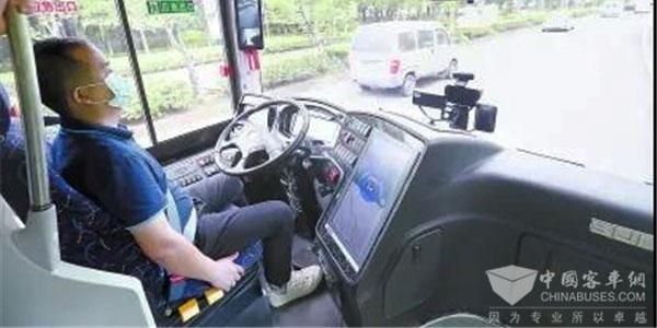 Sunlong Autonomous Driving Bus on Trial Operation on Open Road