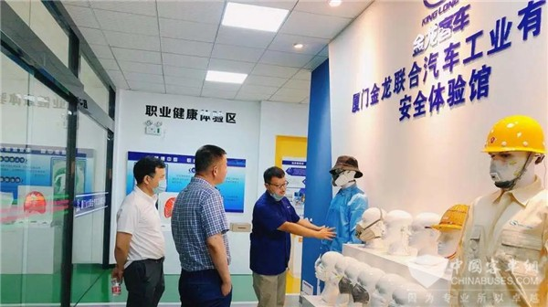 King Long Group Held Various Activities to Mark 2020 Safe Production Month