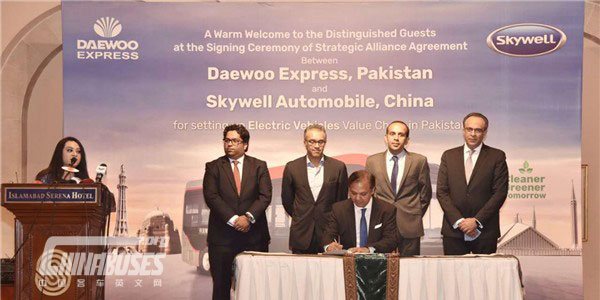 Pakistan:Skywell Automobile Signs a Strategic Alliance Agreement with Daewoo Express