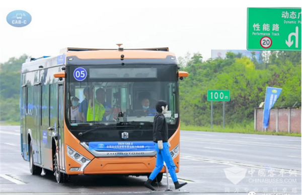 Zhongtong Intelligent Public Transportation Solutions Ushers in a Brand New Era