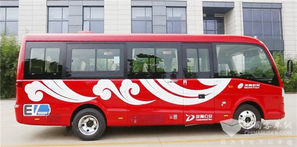 150 Units Zhongtong E07 Business Buses Arrived in Beijing for Operation