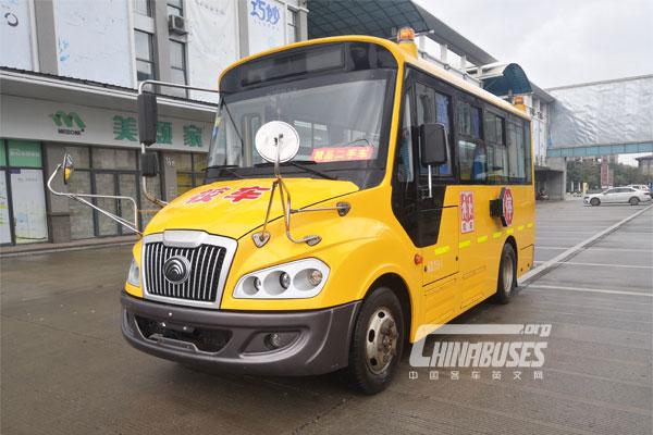 Yutong Used School Bus