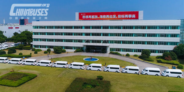 First Batch of 40 Higer Light Duty Buses Depart to Myanmar