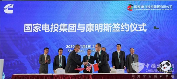 Cummins Attends the 3rd China International Import Expo